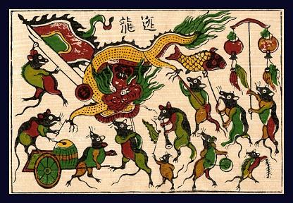 Vietnamese woodcut dragon and mice.jpg