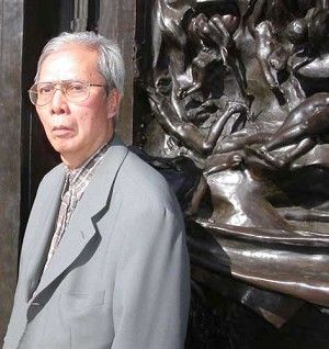 Nguyen Chi Thien at Gate of Hell.jpg